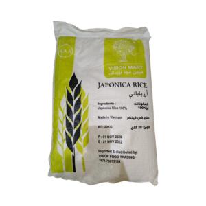 Japonica Rice 20kg