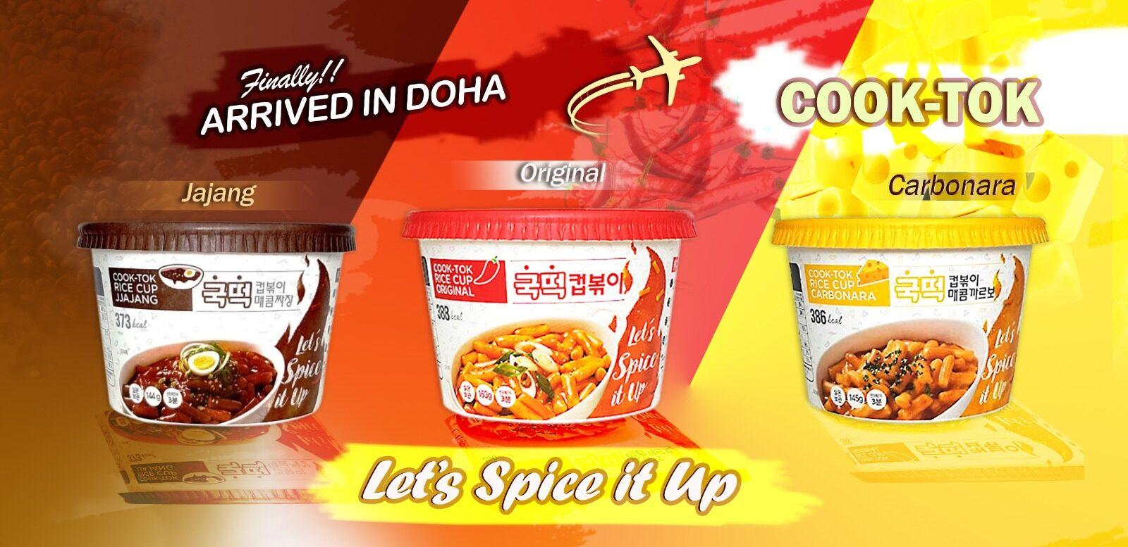 Cook-Tok Rice Cup