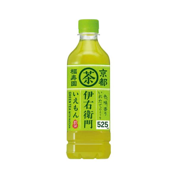Lemon Ryokucha 525ml