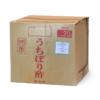 Uchibori Rice Vinegar 20L