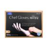 Chef Gloves 40pcs