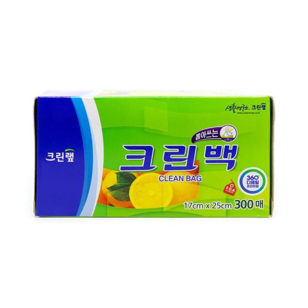 Cleanwrap Clean Bag 17cm*25cm*300pcs
