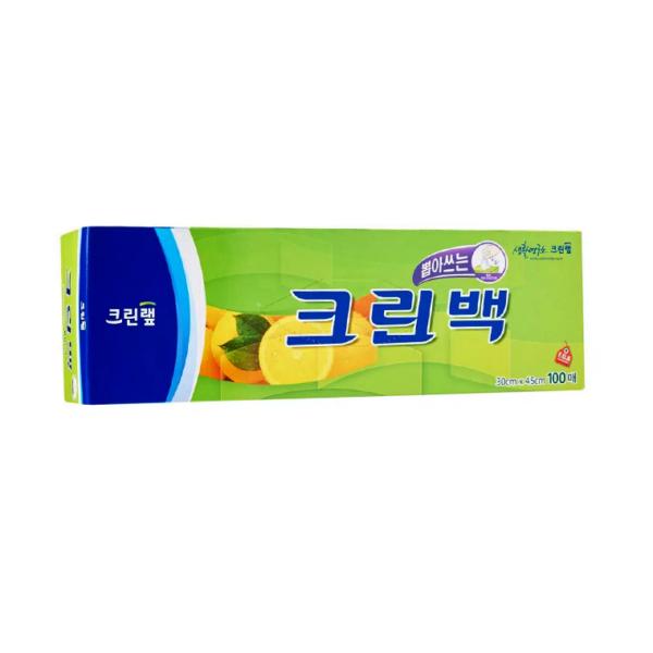 Cleanwrap Clean Disposable Bags 30cm*45cm*100pcs