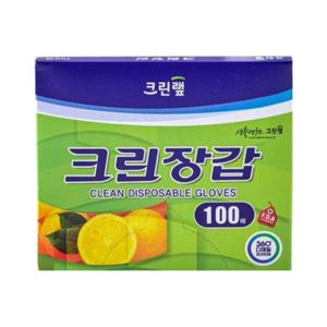 Cleanwrap Clean Disposable Gloves 23.5*28cm*100pcs