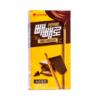 Lotte Pepero Nude Chocolate 50g
