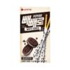Lotte Pepero White Cookie 37g