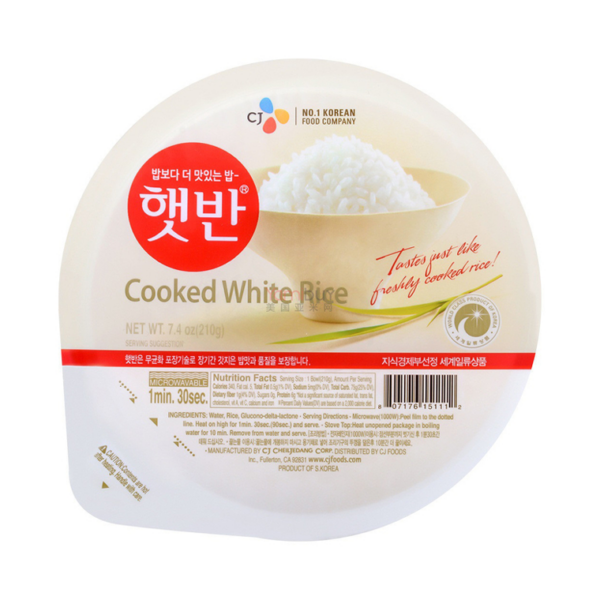 Cooked White Rice (Hatban)