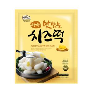 Cheese Rice Cake 1KG