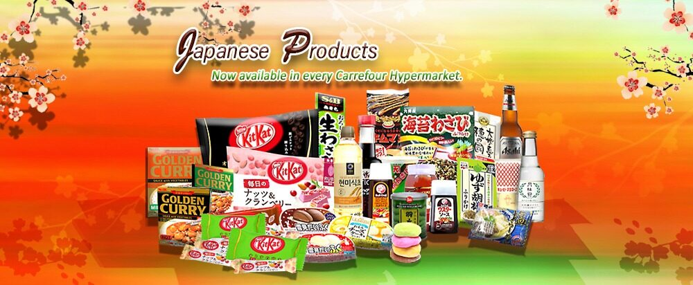 Japanese Products