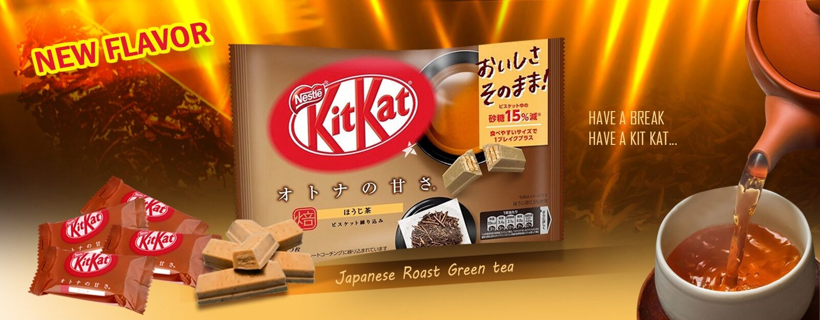 KitKat New Flavor!!!