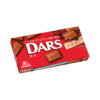 Dars Milk Chocolate 42g