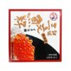 Frozen Ikura (Salmon Roe) 250g