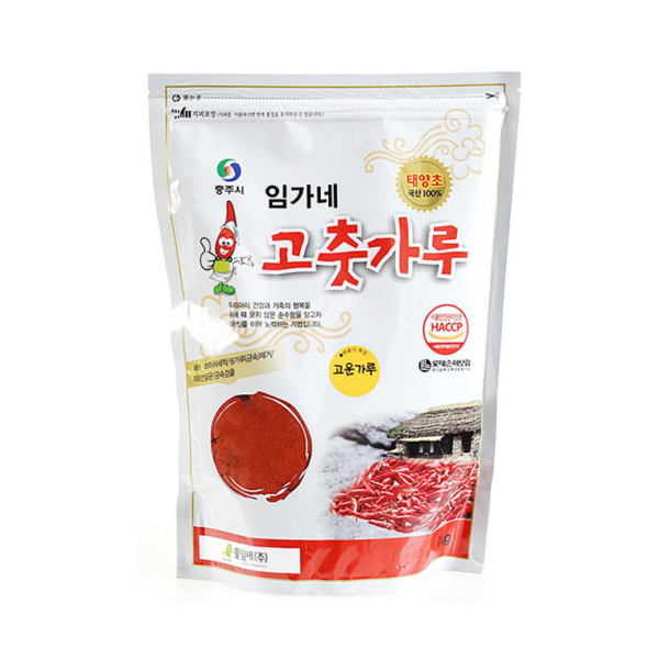 Red Pepper Powder Fine 1kg