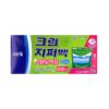 Clean Zipper Bag (Standing for Liquid-Medium) 600ml*10pcs