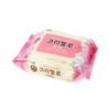 Creamello Pink Wet Tissue 20pcs
