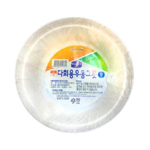 Multi Purpose PP Noodle Bowl Large